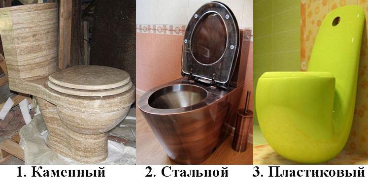 Материал изготовления унитаза