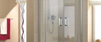 Выбрать душ кабину
