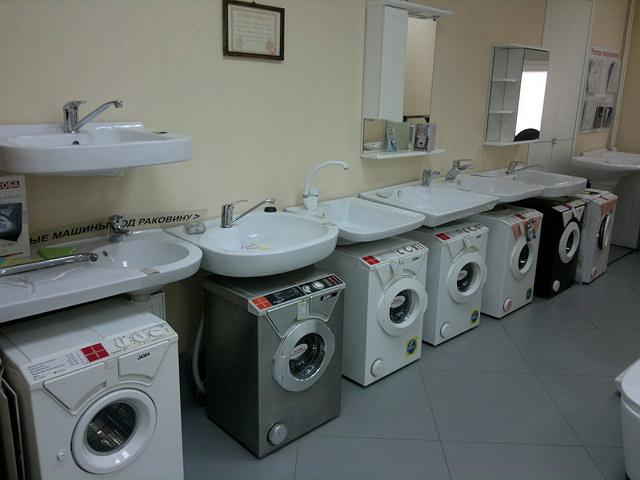 Ремонт стиральных машин под ключ Новокузнецкая сервисный центр стиральных машин АЕГ Багратионовская