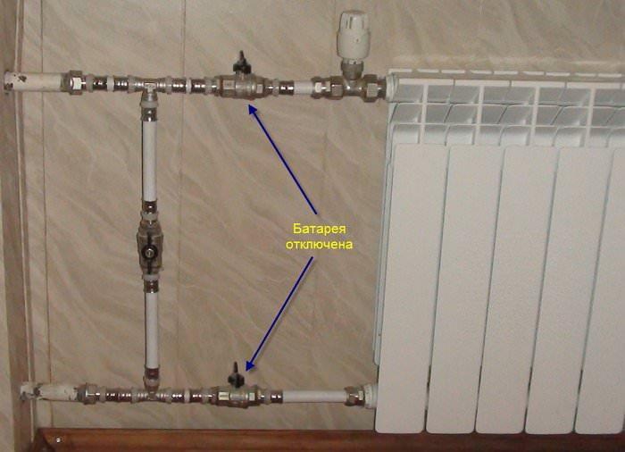 Как поменять радиаторы отопления