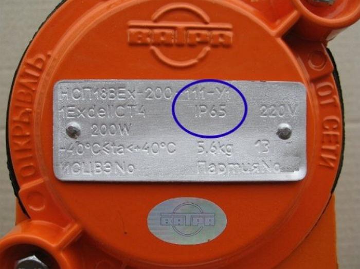 Что означают цифры на корпусе светильника