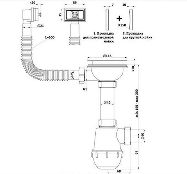 Монтаж и сборка сифонного слива